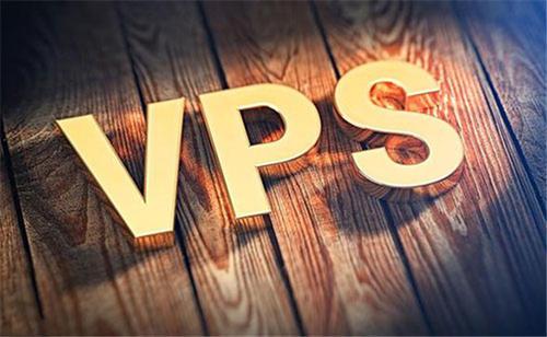 识别VPS主机是否正常?